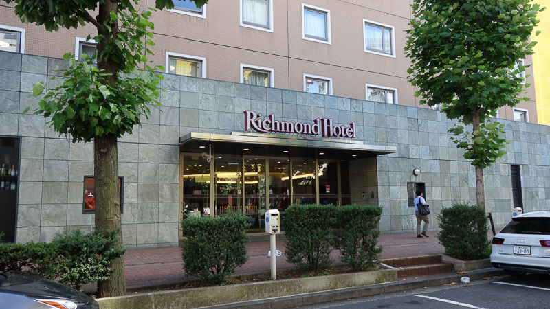 駅前 リッチモンド ホテル 横浜